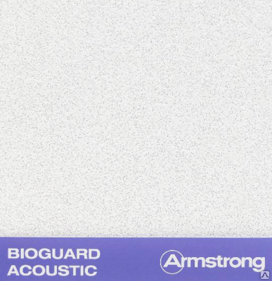 Armstrong Bioguard Acoustic
